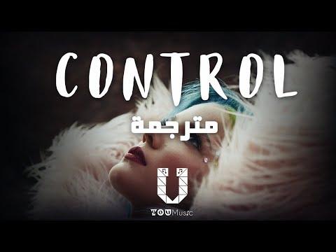 Halsey - Control مترجمة
