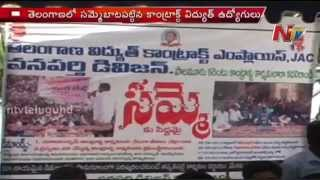 telangana electricity contract employees to go on strike ntv