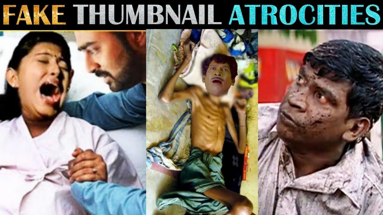 Download Fake Thumbnail Atrocities Troll | Tamil | Rakesh & Jeni