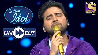 Danish's Movingly Expressive Performance | Indian Idol Season 12 | Uncut