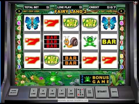 Игровые автоматы spy tricks скачать бесплатно корреляция игровые автоматы