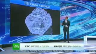 видео В Якутии нашли алмаз массой 83,5 карата