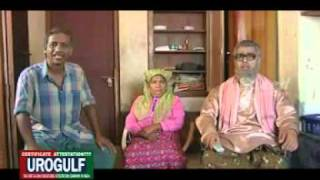 Comedy Collection Malayalam 6 of 20 Siddiq Kodiyathur By Aukrcha Kasaragod