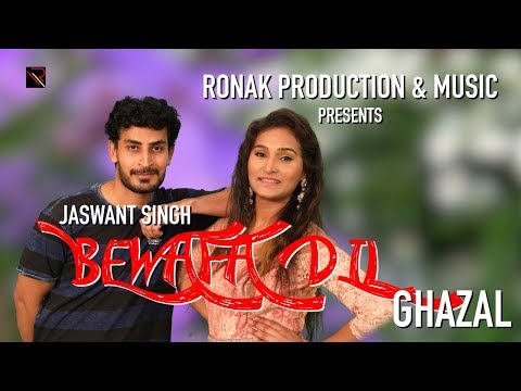 bewafa-dil-||-jaswant-singh-||-ronak-production-&-music