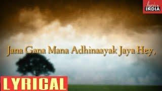 Jan gan man (lyrics) || Indian Anthem || Ravindra Nath Tagore || the brave indian song..