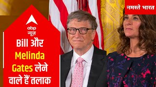 Know why Bill & Melinda Gates are taking divorce after 27-year marriage