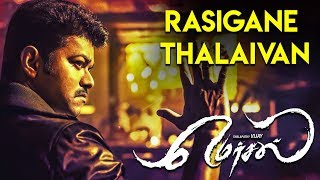 MERSAL Tribute to Thalapathy Fans!