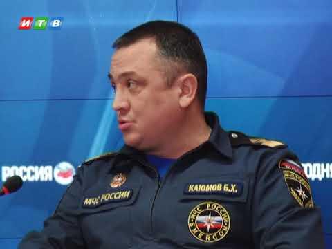 ТРК ИТВ: Где в Крыму будут оборудованы места для купаний на Крещение