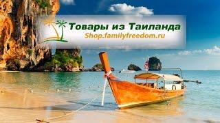 видео кокосовое масло купить в москве