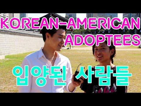 한국계 미국인 입양인들 Korean-American Adoptees