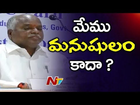 SC/ST Commission Member Ramulu Holds Meeting With Dalit Unions In Nellore | NTV