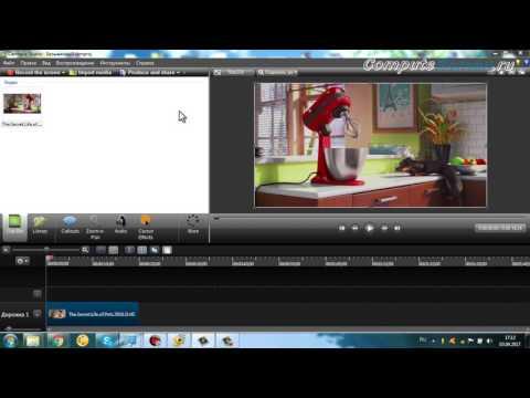 Как зеркально отразить видео