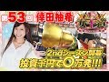 #53【独身女の晩酌@キッチン】深夜の牛タン祭り!ネギ塩だれレシピ♪(イワタニ炙りや) - YouTube