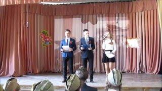 Праздничный концерт ко Дню Победы. Первое отделение.