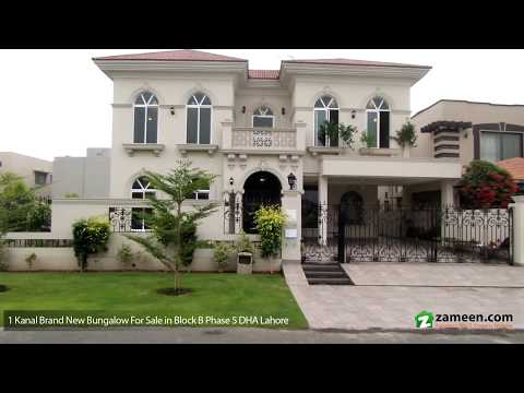 ROYAL CLASS DESIGN BRAND NEW BUNGALOW FOR SALE INBLOCK B PHASE 5 DHA LAHORE