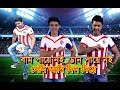 Dev Sourav Ganguly Amar Buke Atk Atletico De Kolkata Atk Theme Song Isl Season