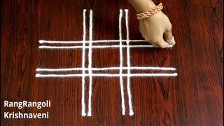 Varalakshmi Vratham Special Muggulu | Festival Rangoli|Easy Friday Kolam with 4*2*2 dots|RangRangoli