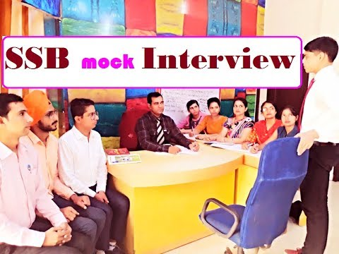 ssb interview video download
