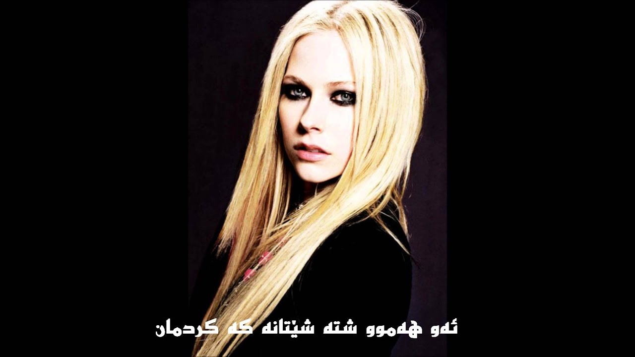avril lavigne wish you were here with kurdish subtitle youtube
