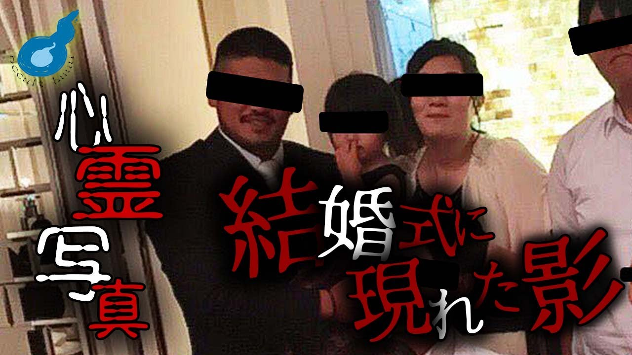 事故物件マスター大島てる・りゅうあも恐怖する心霊写真が届きました。