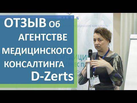 Тренинги в Ростове-на-Дону - Учебный центр Знание