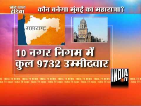 Voting In Progress For  BMC, Maharashtra Muncipal  Polls