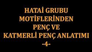 HATAİ GRUBU MOTİFLERİ ANLATIM-4 (Penç ve Katmerli Penç)