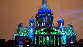 """Световое шоу """"Фестиваль света"""" проекция на Исаакиевский собор. Санкт- Петербург."""
