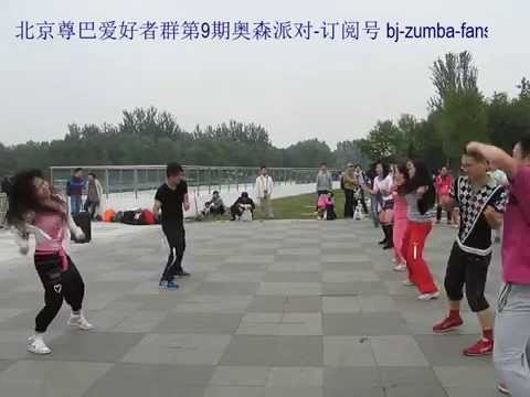 9th Open Air Zumba @ Beijing,China 2014_10_3