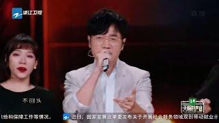 [ CLIP ] 王铮亮/彩虹合唱团大合唱 多形式表演《再见》致敬医护人员《天赐的声音》EP6 花絮 20200405 /浙江卫视官方HD/