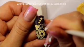 Мастер класс по росписи ногтей. Цветочная роспись.