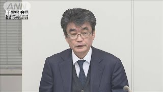 千葉では新たに5人感染 各地で感染確認止まらず(20/03/29)