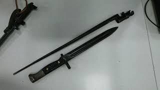 мои штык- ножи. Часть первая