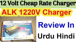 Cheap Rate 20A Battery Charger Review In Urdu Hindi ALK 1220A