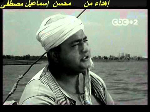 يامهون هون هون ..... محمد قنديل ( كاملة )