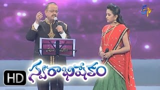 Swarabhishekam -8th November 2015 - స్వరాభిషేకం – Full Episode