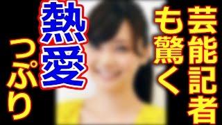 刑事7人 倉科カナのオヤジキラーなワイルド素顔 http://youtu.be/7aPXwp...