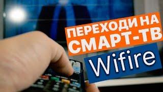 видео Поддержка Smart Hub Preview в приложении «Первый канал»