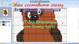 Как легко составить схему для цветного вязания