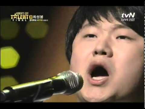 Sung Bong Choi - Korea's Got Talent - third and final performance - YouTube