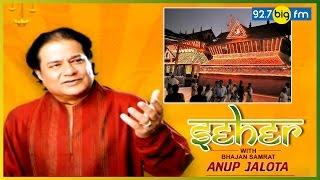 Guruvayur Temple In ...