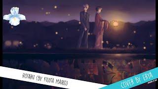 【Erya】 Hotaru | 蛍 『Fujita Maiko』