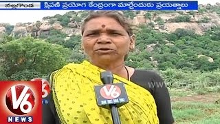 Rachakonda people urges government not to establish missile center at their place - Nalgonda