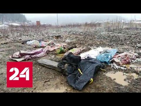 Президент отреагировал на прорыв дамбы в Красноярском крае - Россия 24