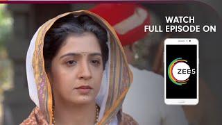 Swarajyarakshak