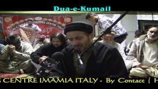 Dua e Kumail By Moulana Syed Jan Ali Kazmi AL E IMRAN RECORDING CENTRE IMAMIA ITALY