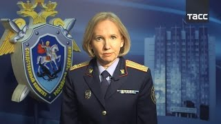 СК РФ назвал имя мужчины, совершившего взрыв в метро Петербурга