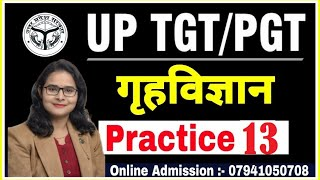 TGT/PGT HOME SCIENCE PRACTICE CLASS | UP TGT/PGT HOME SCIENCE PRACTICE | PRACTICE SET- 13 #UPTGTPGT