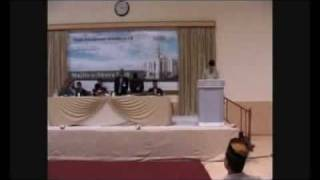Majlis-e-Shura - New Sadr Announcement