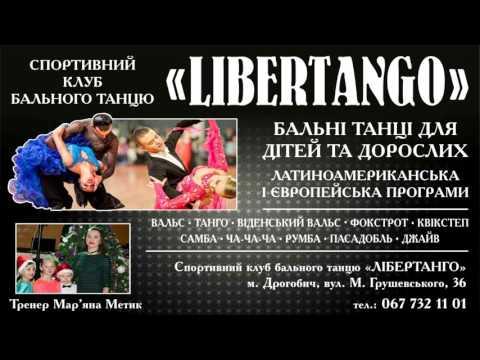 Libertango + Lemberg
